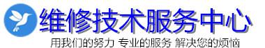 广州三洋空调售后电话