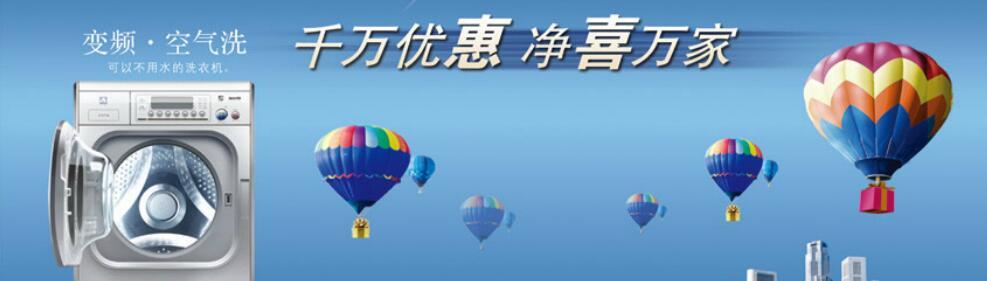 广州三洋空调维修